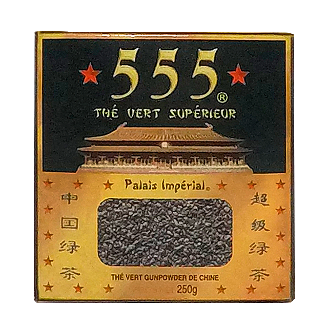 THE 555 EXTRA
