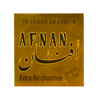 THE AFNAN 41022 ORO