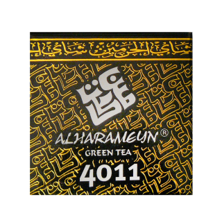 THE ALHARAMEYN 4011