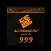 THE ALHARAMEYN 999