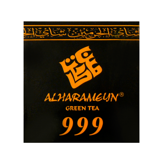 THE ALHARAMEYN 999